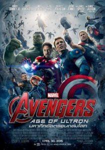 ดูหนังออนไลน์ The Avengers 2: Age of Ultron (2015) ดิ อเวนเจอร์ส : มหาศึกอัลตรอนถล่มโลก หนังแอ๊คชั่นมันส์ๆ