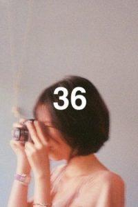 หนังสั้น 36 (2012) ความจำทำให้ลืม เต็มเรื่อง HD ดูหนังไทย ดูฟรี