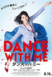 ดูหนังญี่ปุ่น Dance With Me (2019) เว็บดูหนังฟรีชัด 4K