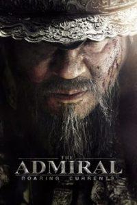 ดูหนังแอคชั่น The Admiral (2015) เต็มเรื่อง ดูหนังฟรีไม่มีโฆษณาคั่น