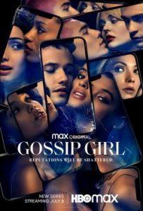 ดูซีรี่ย์โรแมนติก Gossip Girl (2021)