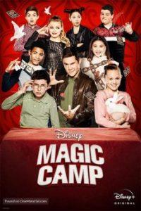 Magic Camp (2020) ค่ายเวทมนตร์