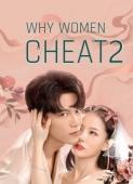 Why Woman Cheat 2 (2021) ตำนานรักเจ้าชายจำศีล 2