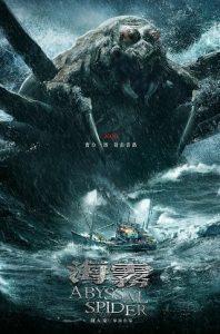 ดูหนังจีน Abyssal Spider (2020) อสูรนรกใต้สมุทร