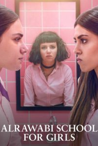 ดูซีรี่ย์ฟรีออนไลน์ AlRawabi School for Girls (2021) เด็กหญิงหลังรั้วหญิงล้วน | Netflix