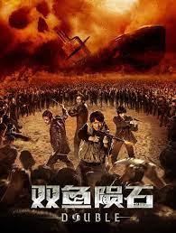 ดูหนังจีน Double (2020) HD ซับไทยเต็มเรื่อง ดูหนังฟรีออนไลน์