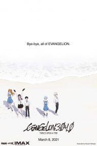 Evangelion: 3.0+1.01 Thrice Upon a Time (2021) อีวานเกเลียน 3.0+1.01