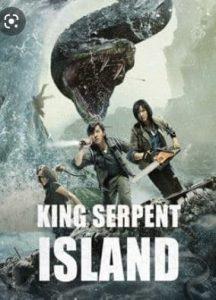 ดูหนังจีน King Serpent Island (2021) เกาะราชันย์อสรพิษ HD เต็มเรื่อง