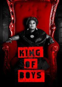 ดูหนัง King of Boys (2018) ราชินีบัลลังก์เหล็ก HD