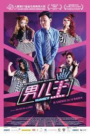 ดูหนังออนไลน์ Number 1 (2020) หนังจีนเต็มเรื่อง พากย์ไทย+ ซับไทย