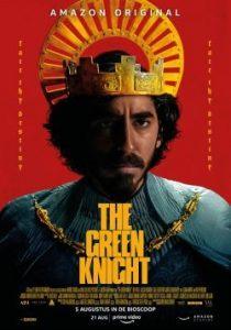 ดูหนัง The Green Knight (2021)