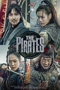 ดูหนังเกาหลี The Pirates (2014) ศึกโจรสลัด ล่าสุดขอบโลก เต็มเรื่องพากย์ไทย