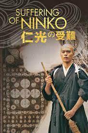 ดูหนัง Suffering Of Ninko (2016) จับพระมาทำผัว