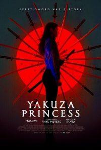 ดูหนัง Yakuza Princess (2021) HD ซับไทยเต็มเรื่อง
