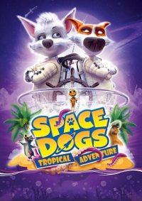 ดูการ์ตูน Space Dogs: Tropical Adventure (2020)